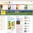 Site du Parc Naturel Régional du Luberon (84)